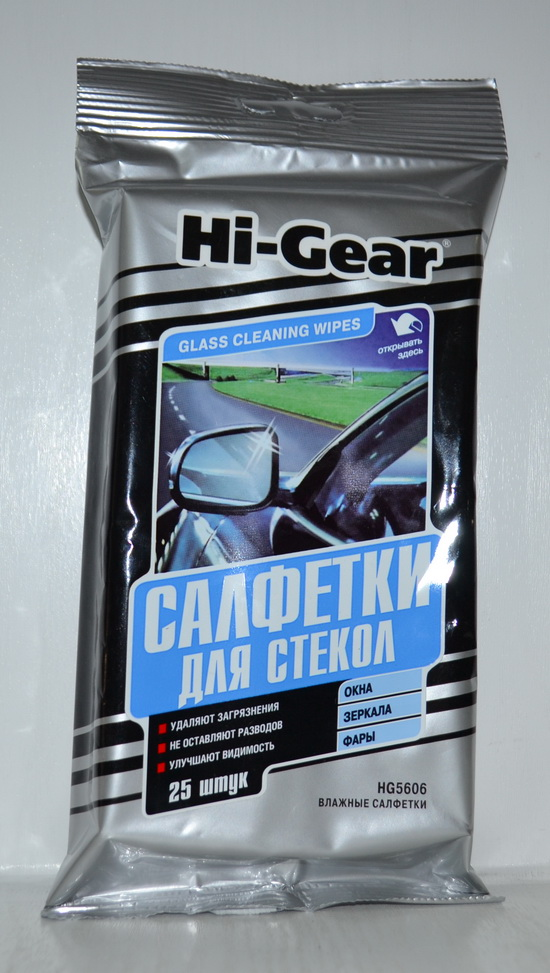 HG5606, HG5606 Салфетки для стекол GLASS CLEANING WIPES, HI GEAR